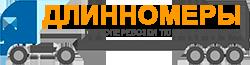 Грузоперевозки - Тюмень - Коротчаево